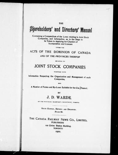 The shareholders' and directors' manual