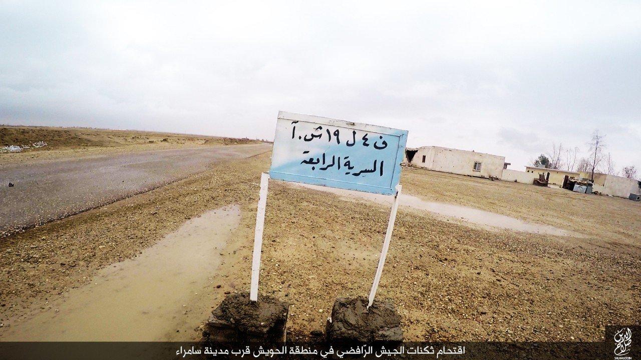 الدولة الإسلامية تقاتل على أبواب سامراء 10