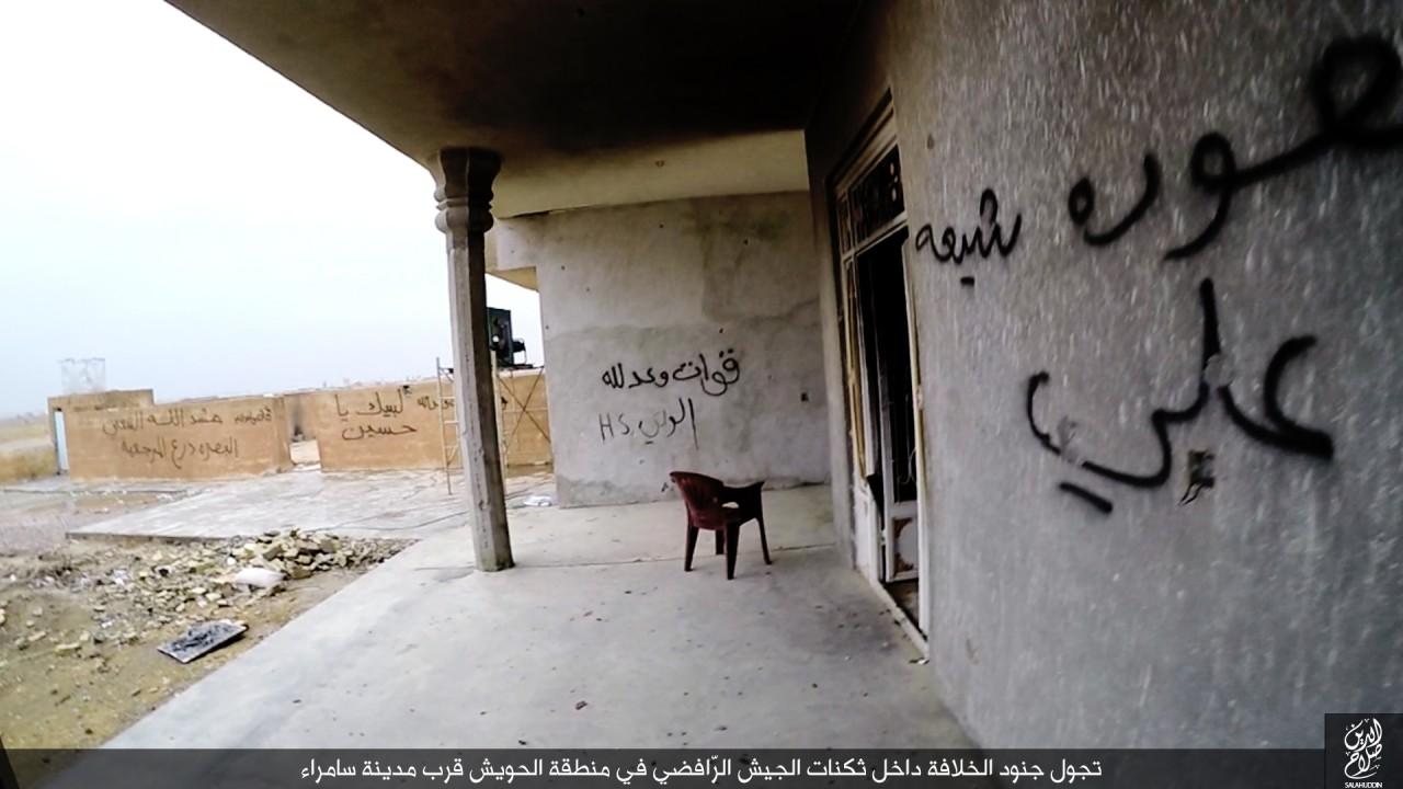 الدولة الإسلامية تقاتل على أبواب سامراء 12